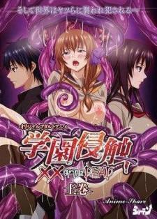 Gakuen Shinshoku: XX of the Dead